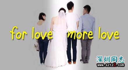 """浙江两同性恋男女""""假结婚"""" 离婚时法官调解返一半彩礼"""