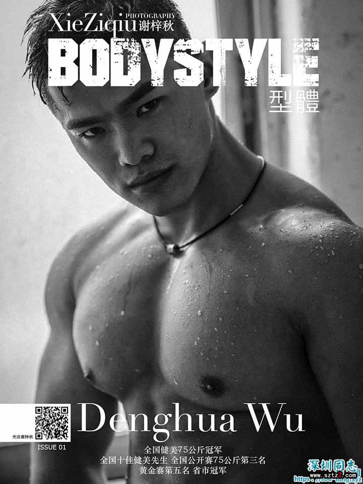 谢梓秋摄影作品:全国健美75公斤冠军雄壮肌肉写真