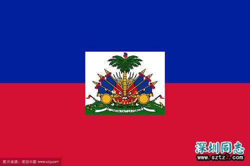 海地参院表决禁止同婚 议长:反映民意