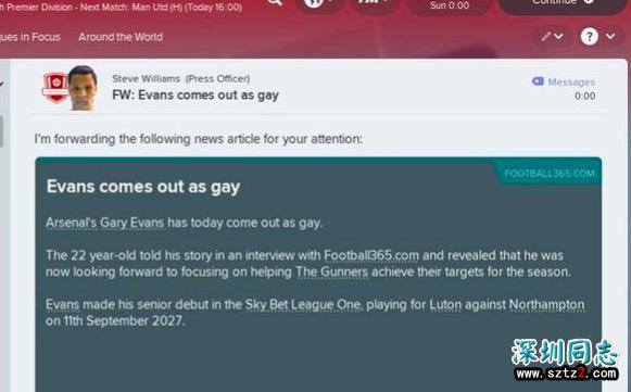 足球经理游戏新特性:同性恋球员会出柜