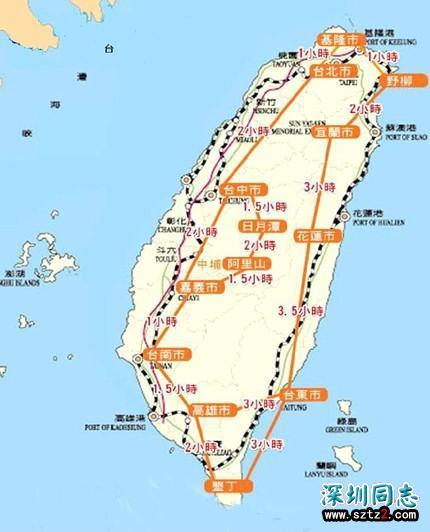 台湾同性伴侣诉请直接同婚登记 法院驳回