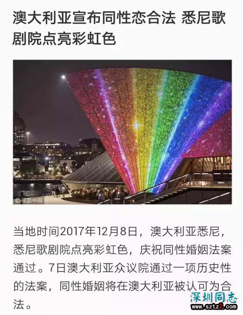 年终总结,2017年Gay圈五大关键词