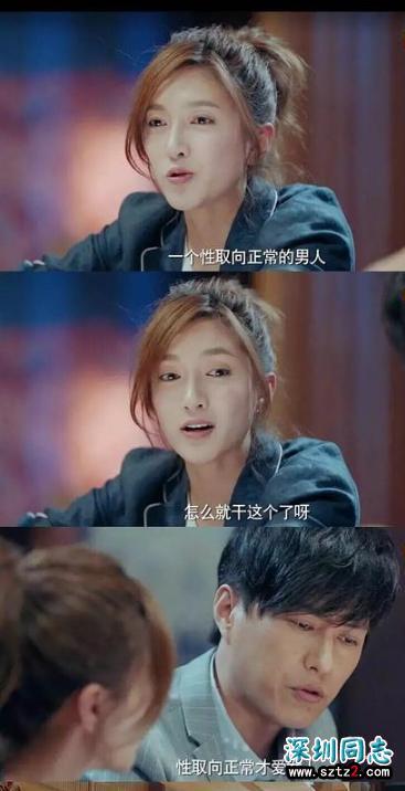 靳东热播剧《恋爱先生》惹怒同性恋群体,遭到同性全体的封杀