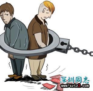 """团伙假冒同性恋玩仙人跳 以""""抓小三""""为名敛财1.6万"""