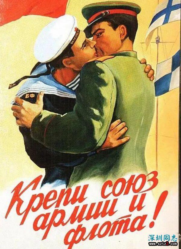 俄罗斯同性恋秘史