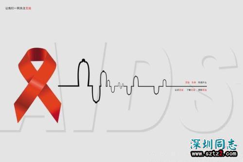 为什么日本人很少患艾滋病 看完涨知识了!
