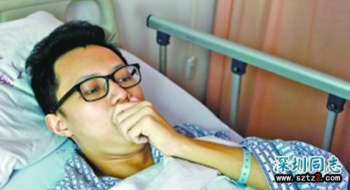 19岁大二男孩高烧不退,查出艾滋,结果他大骂舍友:都是你害的!