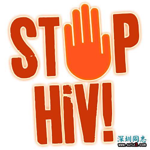 预防控制艾滋病宣传教育知识要点
