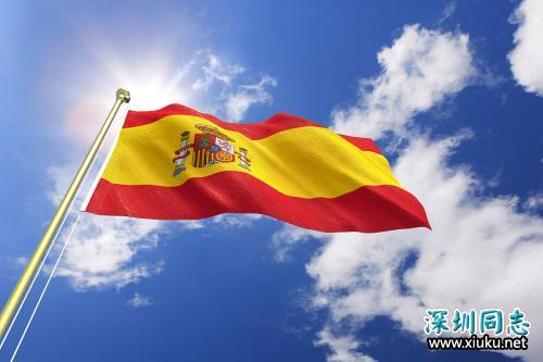 西班牙拟规定性教育从6岁开始 正确看待同性恋行为